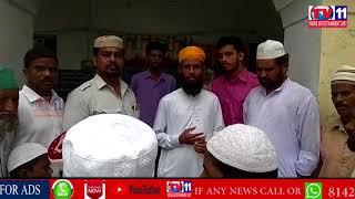 AIMIM PARTY LEADERS PROTEST ON DHARGA DEMOLITION AT KODANGAL , VIKARABAD DIST