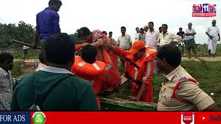NDRF CONTINUE RELIEF WORK IN FLOOD HIT AREAS IN SITANAGAR , EG DIST