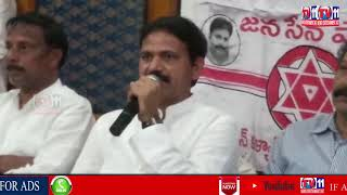 JANASENA STATE CONVENOR PARDHASARADHI PRESS MEET AT RAJAHMAUNDRY