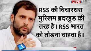 राहुल गांधी को आतंवादियों से इतनी सहानुभूति क्यों ? | #BindasBol सुरेश चव्हाणके जी के साथ