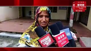 [ Jhansi ] 8 सालों से न्याय के लिए भटक रही महिला, उच्च न्यायलय के आदेश के बाद भी नहीं मिली नौकरी