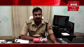 [ Varanasi ] वाराणसी में एनकाउंटर में दबोचा गया 25000 का इनामी, सिपाही घायल / THE NEWS INDIA