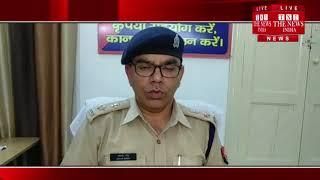 [ Muzaffarnagar ] मुजफ्फरनगर के खतौली में पुलिस पर हमला / THE NEWS INDIA