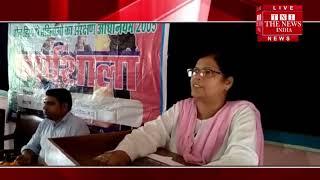 [ Bhander News ] भांडेर में महिलाओं को घरेलू हिंसा से कैसे बचें दी जानकारी / THE NEWS INDIA
