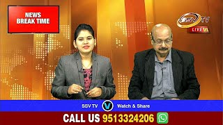 NEWS BREAK TIME SSV TV (02)26/08/2018