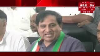 Dhanbad ] धनबाद में कांग्रेस ने प्रधानमंत्री नरेंद्र मोदी पर साधा निशाना, भ्रष्टाचार का लगाया आरोप