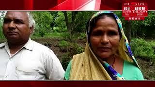 [ Bhander ] भाण्डेर में महिला ने कार्यालय में तहसीलदार पर अपमानित करने का लगाया आरोप
