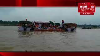 [ Allahabad ] इलाहाबाद में अटल जी का अस्थि कलश आम जनमानस के दर्शन एवं श्रद्धा सुमन अर्पित की