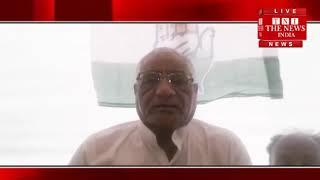Jodhpur ] जोधपुर में कांग्रेस ने  राजीव गांधी की प्रतिमा के समीप दो घंटे का धरना देकर प्रदर्शन किया
