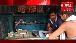 [ Baliya ] बलिया  में भांग के दुकान में  खुल्लम खुला बिक़ रहा गांजा  / THE NEWS INDIA