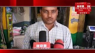 [ Bhadohi ] भदोही में परचून की दुकान में नकाबपोश कर कर लाखों का माल उड़ाया