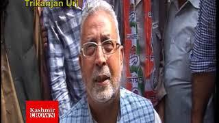 Congress Leader Taj Mohideen Holds Public Rally In Trikanjan Boniyar ,Report By Rezwan Mir