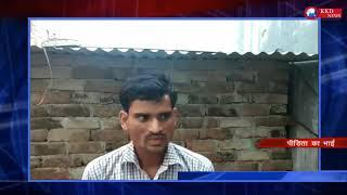 सीतापुर- युवती संग मारपीट व बलात्कार  !! kkd news