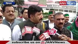 ANV NEWS || हिमाचल में विधानसभा सत्र के दूसरे दिन जबरदस्त हंगामा। कई लोग घायल