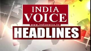 27 August 2018 | अब तक की बड़ी ख़बरें |  Headlines| Latest news today | #INDIAVOICE