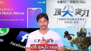Tech News in telugu 168