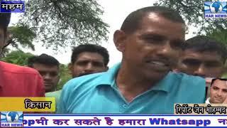 महम हल्के के गांव भैणी चंद्रपॉल के माइनर में पानी न आने के कारण किसानों में भारी रोष