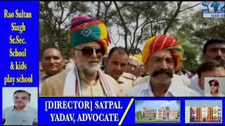 महेंद्रगढ़ में शिक्षा मंत्री ने महाराणा प्रताप भवन राजपूत धर्मशाला की नींव रखी