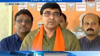 meeting at kamlam regarding loksabha election preparation