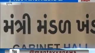 cabinet meeting will be done regarding monsoon damage