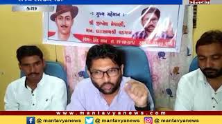 jignesh mevani's statement on hardik patel Kutch