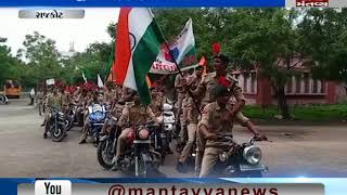 bike  relly by NCC on Kargil day in Rajkot