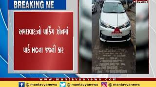 jugde's car parked in No parking zone Ahmedabad