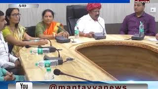 press conference  regarding sweeper in Kutch