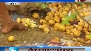 health department ban selling of panipuri in vadodara