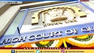 high court judgement regarding adhar card Ahmedabad
