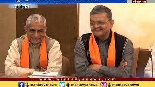 Bjp meet will be organized in Surat
