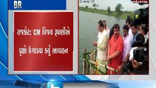 Rajkot welcomed chief minister with warmth