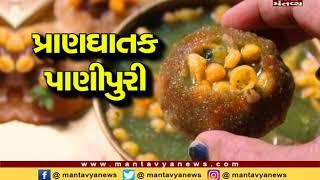 raid in Ahmedabad at panipuri stall
