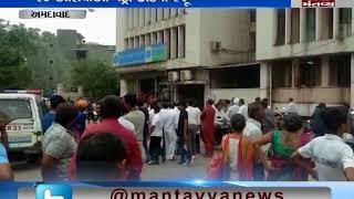 29 accused went to Metro court  Ahmedabad