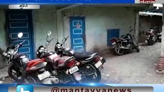 robbery in Surat