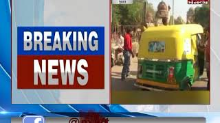 auto acciciation is on strike in Ahmedabad