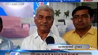 milk day celebrated in Kutch