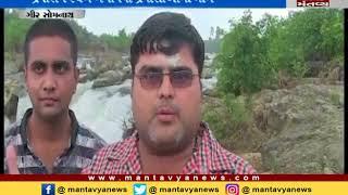 jamjir waterflow at Gir Somnath