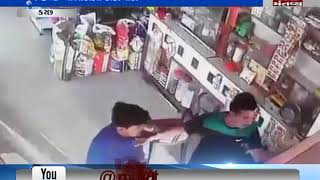 merchant beating viral video in Kutch