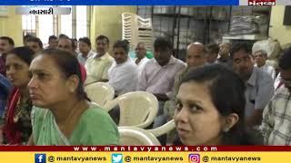 bjp meeting in Navsari