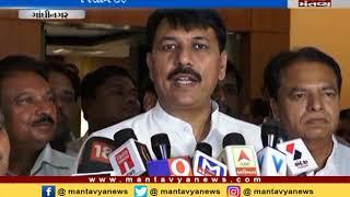Amit chavda's oppse regarding navratri vacation in gandhiangar