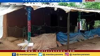 sexual harrasment case against cousin in Umargam