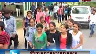 collage student protest due to invalid degree in Gandhinagar