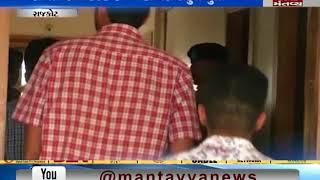 rahul gupta said peanuts scam accused will not be forgiven Rajkot