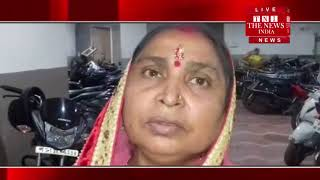 हैदराबाद से गोशा महल के बीजेपी विधायक राजा सिंह की गुंडागर्दी सामने आई -THE NEWS INDIA