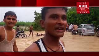 मुरादाबाद से उत्तराखंड-काशीपुर जाने वाले मार्ग पर एक किलोमीटर तक  पानी भरा-THE NEWS INDIA