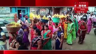 मध्य प्रदेश के सिवनी मालवा रक्षाबंधन के दूसरे दिन भुजरिया कजलियों का त्यौहार मनाया-THE NEWS INDIA