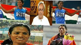 Our CM Naveen Pattanaik Awarded Rs 1.5 Crore to Dutee Chand