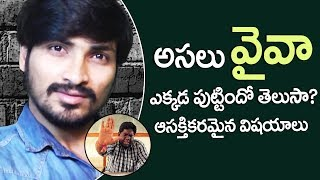 Artist Sunny about VIVA and his Relation with Harsha | Paper Boy | VIVA Harsha | Top Telugu TV