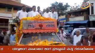 GOKAK ALLI ATAL JI CHITA BHASMA SSV TV NEWS 26/8 /2018